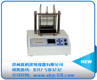 SYD-2806H型全自动沥青软化点仪