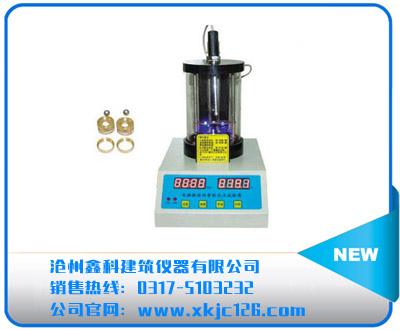SYD-2806E沥青软化点测定仪