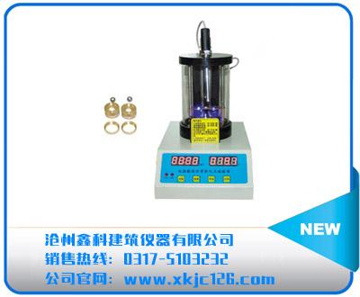 SYD-2806D 沥青软化点测定仪