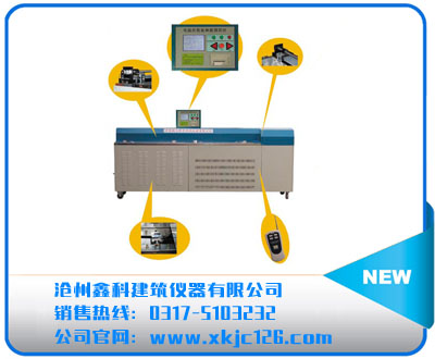 LYY-7C型调温调速沥青延伸仪