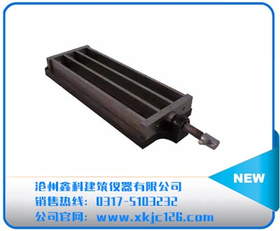 100x100x515mm混凝土干缩试模