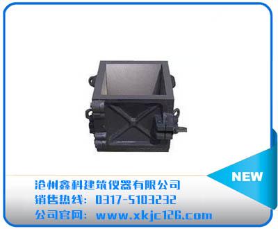 150方加厚磨光型抗压铸铁试模