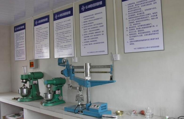 水泥室试验仪器工程案例