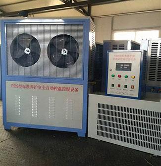 FHBS系列标准养护室全自动恒温恒湿设备