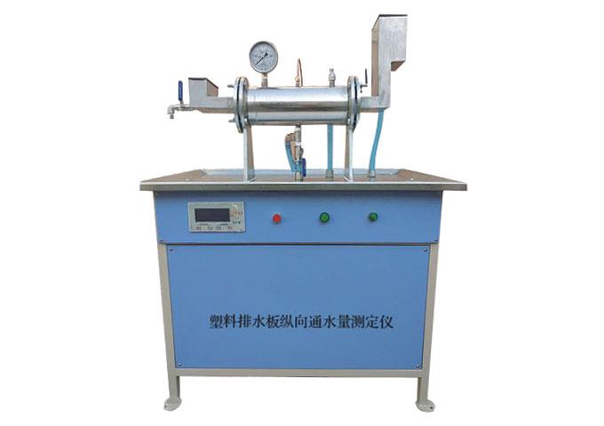 塑料排水板纵向通水量测定仪(卧式)