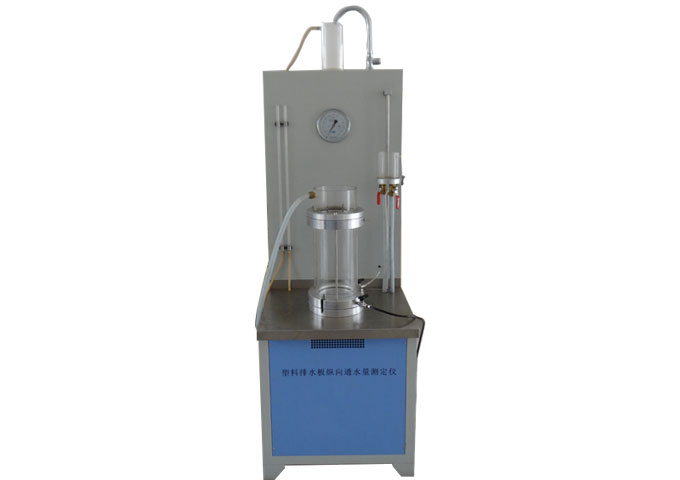 塑料排水板纵向通水量测定仪