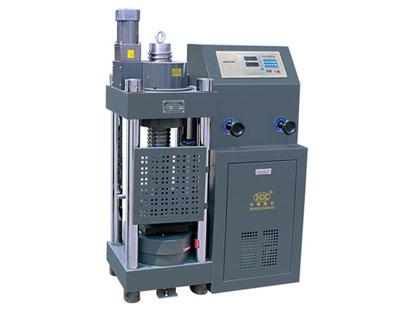 200吨电液式混凝土压力试验机