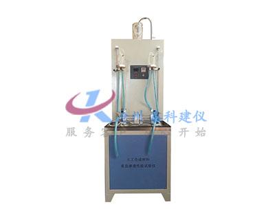 土工合成材料垂直渗透性能试验仪(落地式)