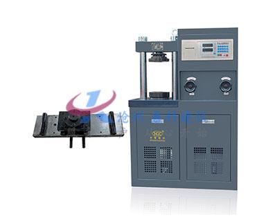 30T(吨)电液式抗折抗压试验机