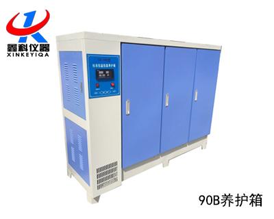 YH-90B型恒温恒湿标准养护箱
