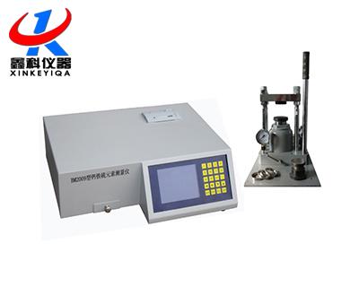 BM2009型钙铁硫分析仪