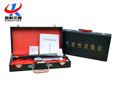 防水板焊缝气密性试验仪