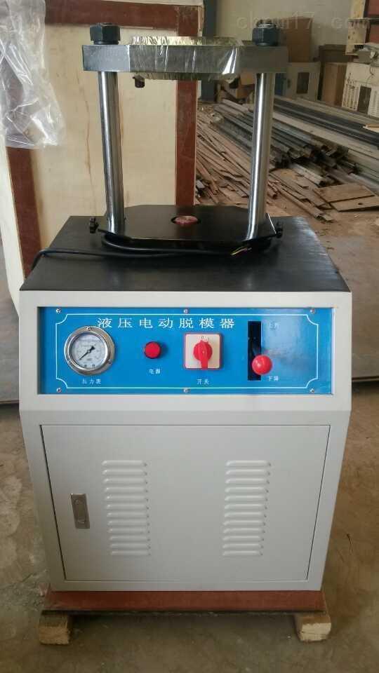YT-20液压电动脱模器的用途与适用范围 结构与工作原理 技术参数
