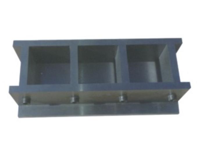 50mm3 三联(钢制试模)