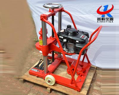 HZ-20型混凝土钻孔取芯机