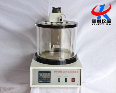 SYD-265E石油产品粘度测定器