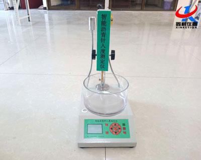 智能沥青针入度测定仪