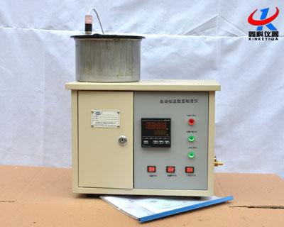 自动恒温数显粘度仪