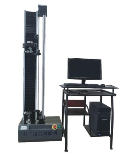 WDW-5D微机控制电子拉力试验机(5000N)