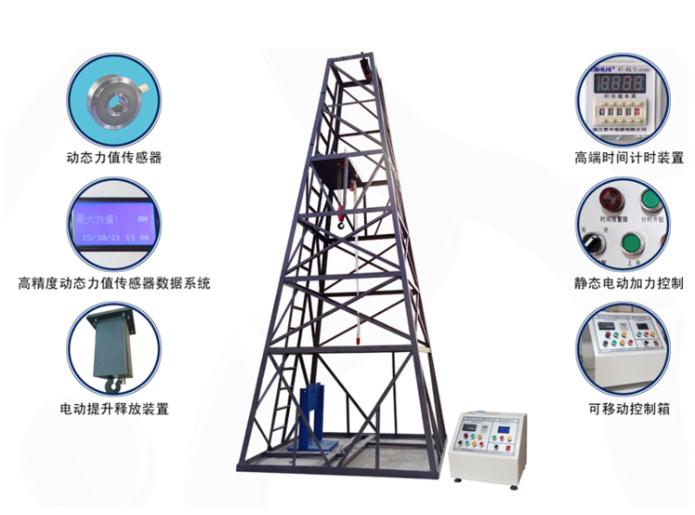 AQD-DT-T3安全带整体动态负荷、静态负荷测试仪